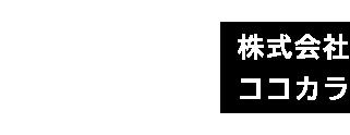 ジブンハウス 函館
